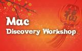 Mac Discovery Workshop