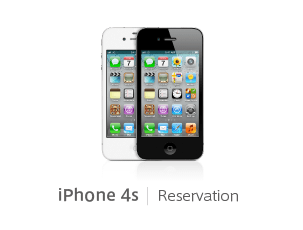 iPhone 4s Reservation