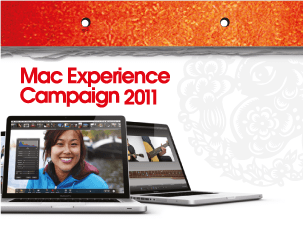Mac Experience Campaign 2011