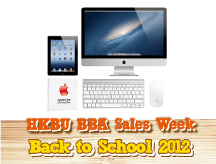 HKBU BBA Sales Week 2012