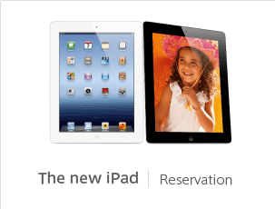 The new iPad Reservation
