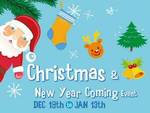 Christmas & New Year Coming Event 2012